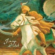 jaap-sahib